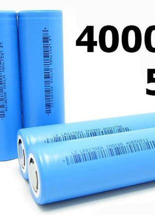 Аккумулятор Li-Ion 21700 LS LR2170SA 4000mAh 5C Lishen 3.7V 14mOm