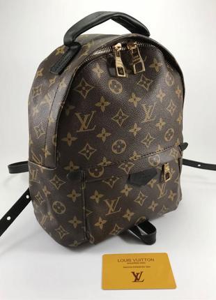 Женский рюкзак Louis Vuitton