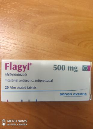 Флагил (Flagyl) 500 мг. Египет.20 шт.