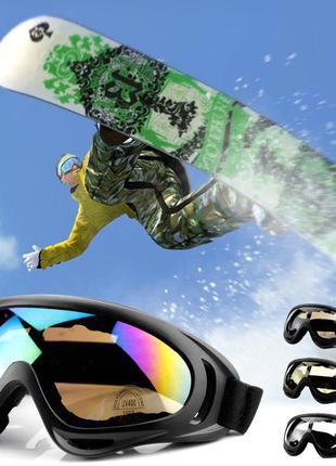 Лыжная маска горнолыжные очки защита от uv v5 лижна окуляры вело