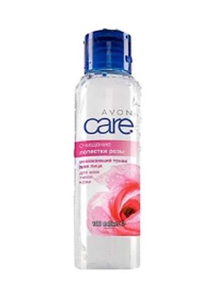 """Освежающий тоник для лица """"Лепестки розы. Очищение"""" Care Avon 100"""