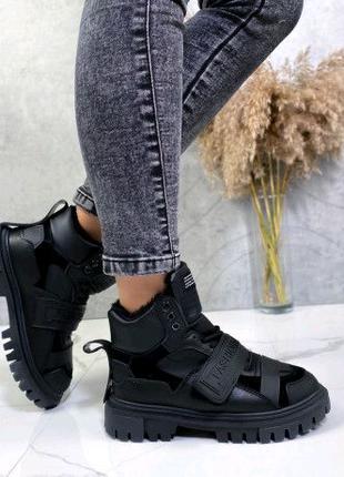 Ботинки женские черные 13541