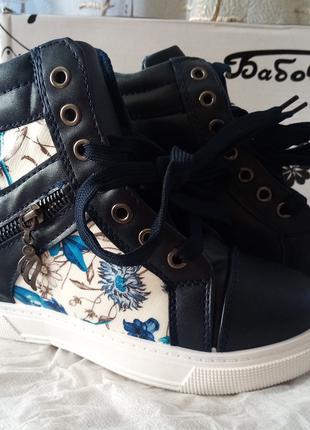 ботинки сникеры женские р/р 36,37,38,39,40.