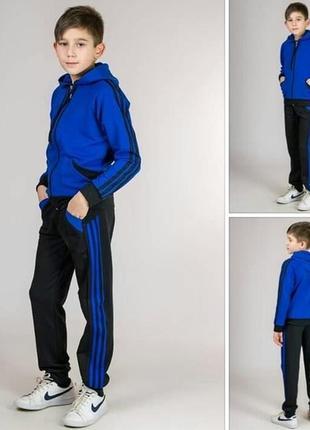 Классический спортивный,школьный костюм для мальчика