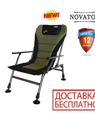 Кресло карповое для рыбалки и кемпинга Novator SF-1 Comfort ус...