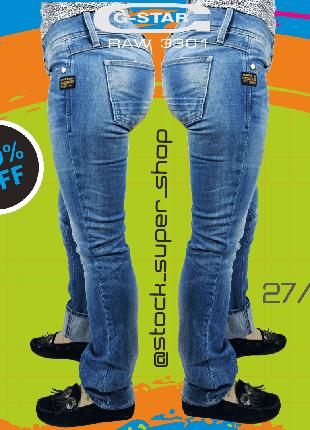 СКИДКА 50% Брендовые джинсы G-star (27/32)