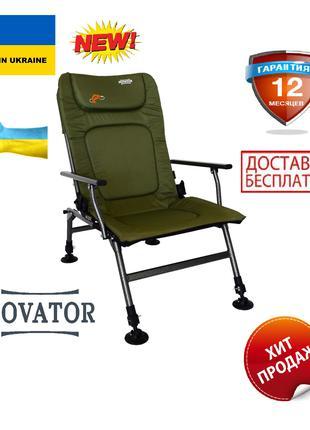 Кресло карповое для рыбалки Novator SR-2 раскладушка Новинка