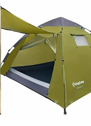 Палатка  3х местная карповая для рыбалки и кемпинга King Camp ...