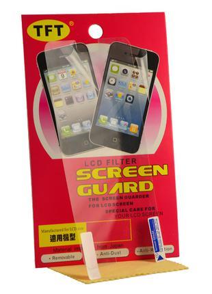 Защитная плёнка для Samsung Galaxy S4 Active I9295