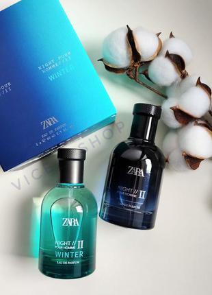 Zara homme night ii winter мужские  духи парфюмерия туалетная ...