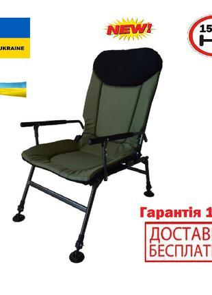 Кресло мощное усиленное карповое Vario Carp XL усиленное