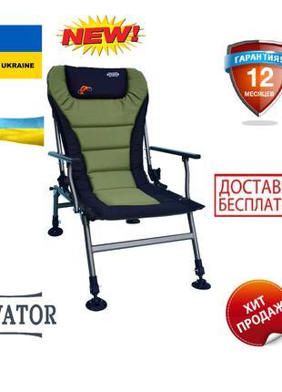 Кресло карповое для рыбалки Novator SR-2 comfort раскладушка