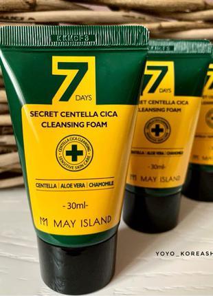 Пенка для проблемной кожи с центеллой Корейская косметика