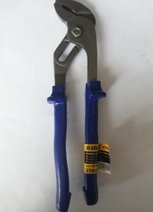 Клещи переставные для труб Sigma 250мм с синими ручками