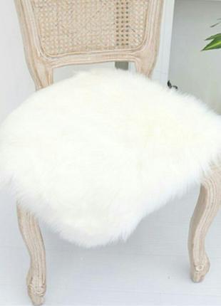 Меховая накидка на сидение,  пушистая накидка на стул, 45 х 45 см