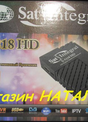 Спутниковый тюнер Sat integral 1218 HD ABLE