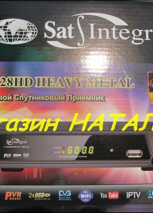 Спутниковый тюнер Sat integral 1228 HD ABLE