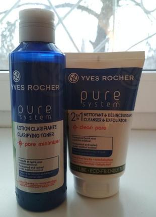 Yves rosher набор для проблемной кожи гель и лосьон