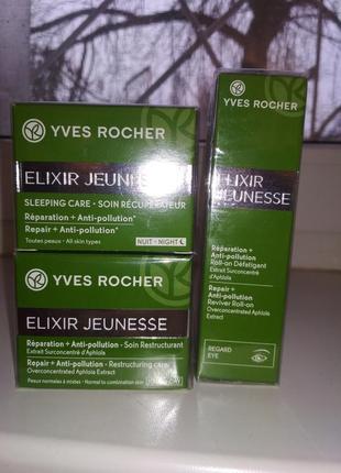 Ив роше роскошный набор для лица elixir jeunesse