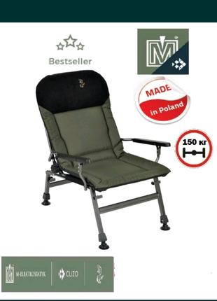 Кресло карповое для рыбалки FK5P POD Elektrostatyk усиленное