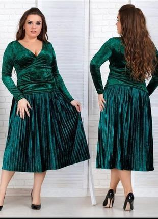 Зелёный костюм юбка плиссе бархат 54-56 размер
