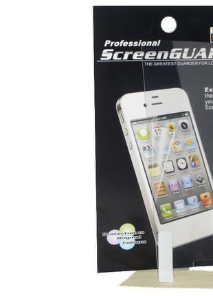 Защитная плёнка для Samsung Galaxy S Duos S7562