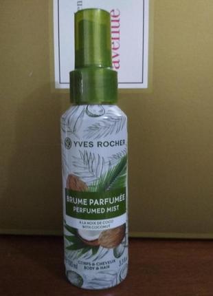 Ив роше парфюмированный спрей для тела и волос кокосовый орех