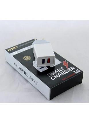 Адаптер зарядка Fast Charge AR 001 2 USB