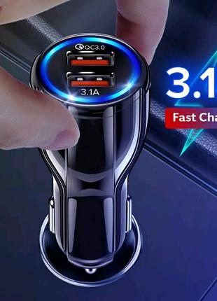 Зарядное устройство зарядка в прикуриватель в автомобиль телефона