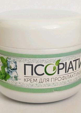 Крем от псориаза и экземы 'Псориатинин'  с охлаждающим эффектом