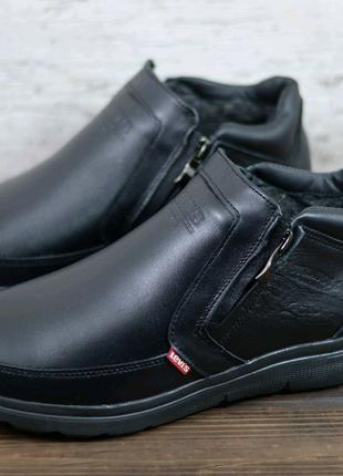 Мужские кожаные зимние ботинки Levis, ботинки, зимние ботинки