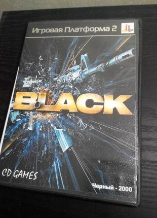 Игра диск BLACK PS2 Sony Playstation 2 game ПС2 Блек