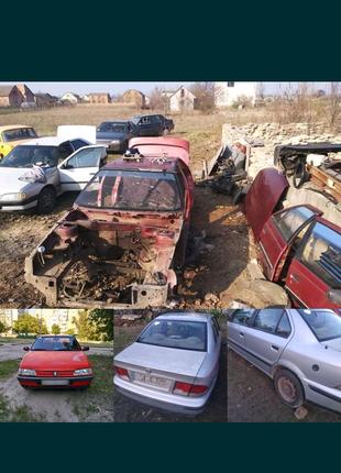 Peugeot 405 razborka
