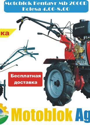 Мотоблок МБ 2060Д (колеса 4.00-8.00)