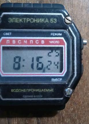 Наручные винтажные электронные часы Электроника 53