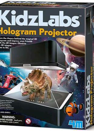 Научный набор Голографический проектор