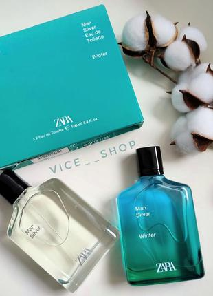 Zara silver winter духи парфюмерия туалетная вода оригинал исп...