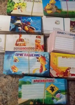 Продам приглашения- открытки на детские праздники