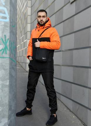 Комплект Парка оранжево-черная Найк + Штаны President.+ барсетка