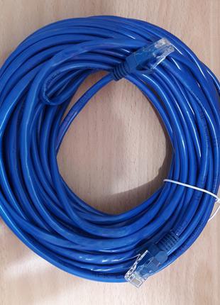 Lan кабель 20 метров