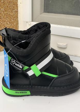 Paliament сапоги ботинки зимние угги для мальчика чёрные 26-31