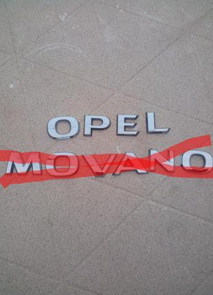 Эмблема надпись Опель Мовано