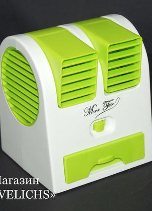 Мини USB кондиционер вентилятор увлажнитель Electric mini Fan.