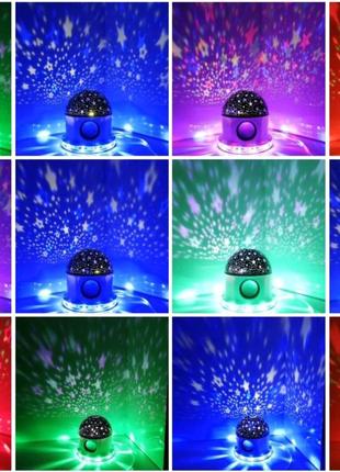 Ночник музыкальный Звёздное небо с колонкой и Bluetooth