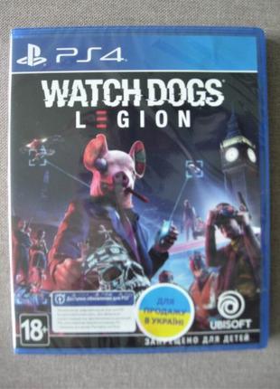 Watch Dogs: Legion. Новые Диски, русское издание для PS4/PS5