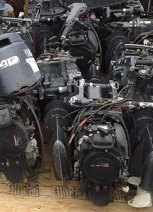 Разборка лодочных моторов.