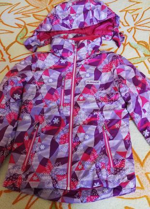 Куртка зимняя Columbia Glissade