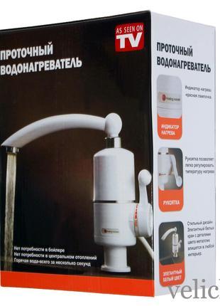 Проточный водонагреватель ( мини бойлер ) MP 5275