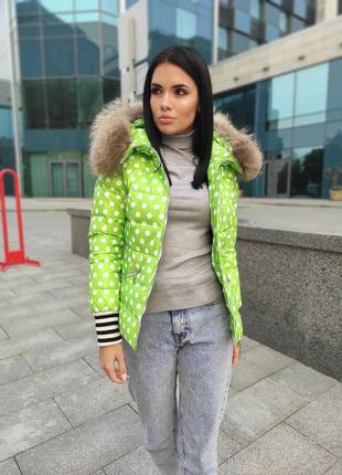 Яркая качественная куртка в размерах