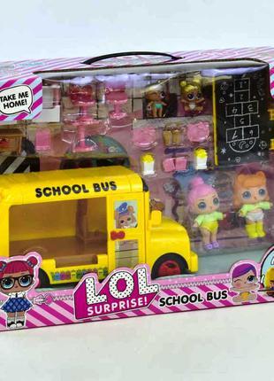Набор с куклой ЛОЛ 5624 Школьный автобус, 4 куклы, аксессуары